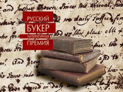 http://www.cbs-orsk.ru/images/stories/news/2015/12/2015-12-05/01.jpg