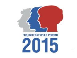 http://www.cbs-orsk.ru/images/stories/news/2015/12/2015-12-05/05.jpg
